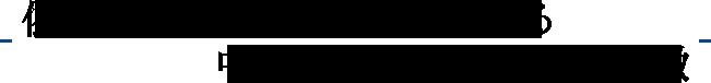 中地法律事務所の特徴